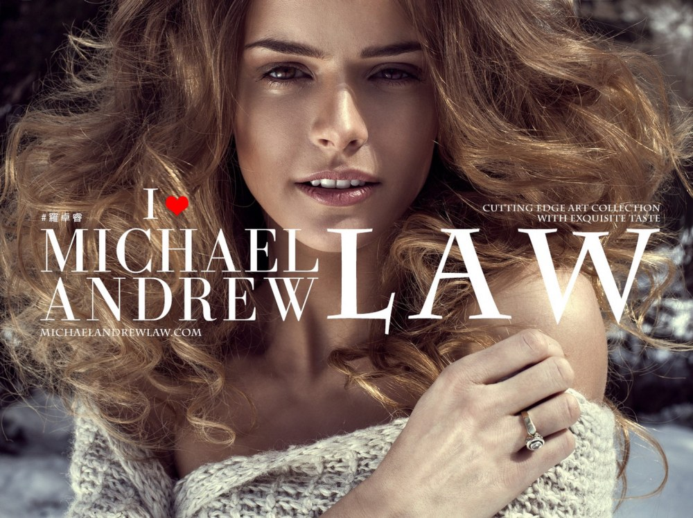 Michael ANdrew Law ad 05 0026_resize