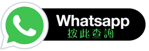 whatsapp-button2_8
